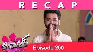 RECAP  Naayagi Episode 200 121018