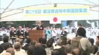 小野田寛郎少尉健在 2011.08.15 靖国神社 thumbnail