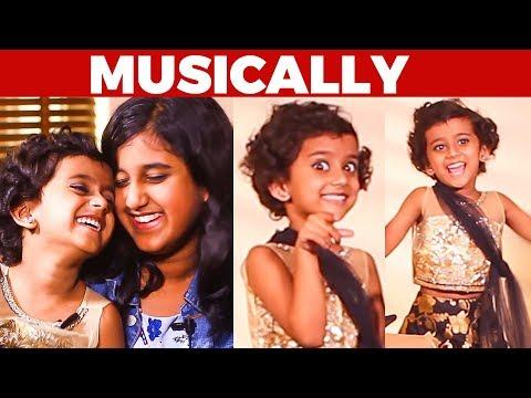 MUSICALLY With Sun Singer Ananya & Aditi | RR 55