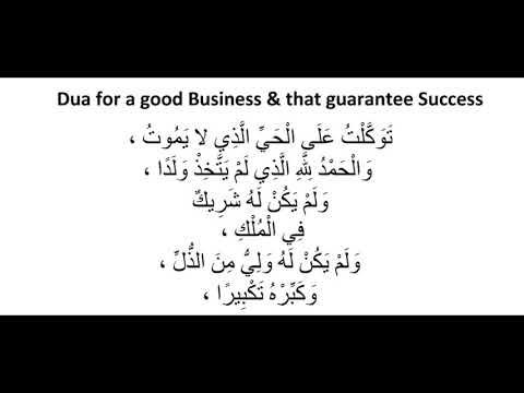 Best Dua for good Business & that guarantee Success