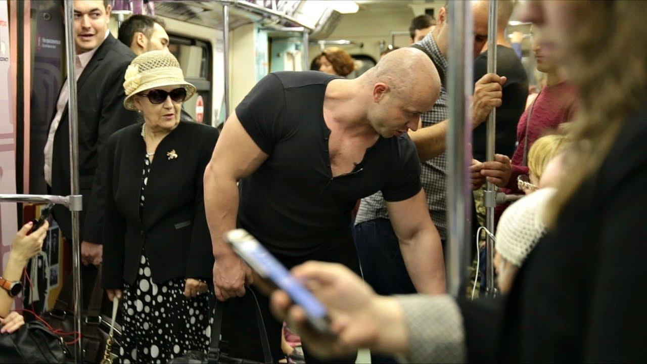 Не уступил место в метро?! Помог бабушке