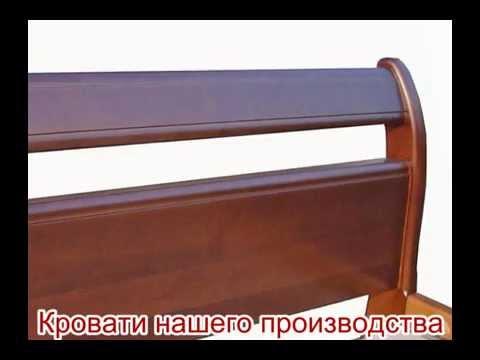 Кровати двуспальные деревянные смотреть онлайн