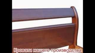 Кровати двуспальные деревянные(Дерево-лучший материал, созданный самой природой, и ничего экологичнее человек еще не придума, поэтому..., 2013-03-17T19:11:02.000Z)