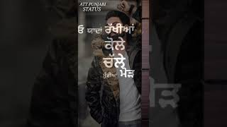 Punjabi  sad songs Whatsapp status video