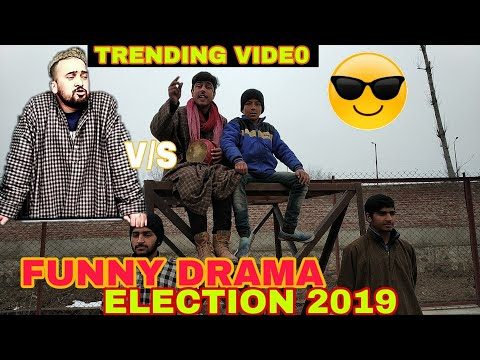 FUNNY ELECTION (2019) / ULTIMATE ROUNDERS