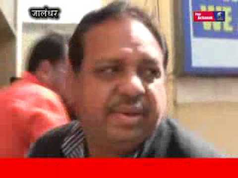 bhola drug case avinash chander at ed office