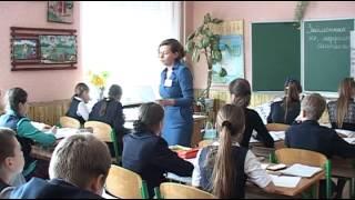 Відкритий урок з української мови у 6-му класі