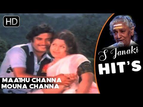 S Janaki Kannada Hit Songs   Maathu Channa Mouna Channa Ninna  Song   Rama Lakshmana Kannada Movie