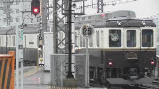 宇治山田駅につどいが!! 発車シーン