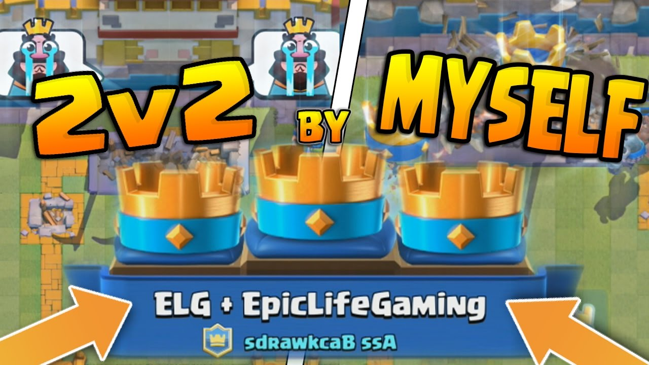 3 CROWN WINS! 2v2 BATTLES WITH MYSELF! Clash Royale | INSANE GAMEPLAY!