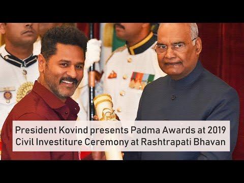 President Kovind presents Padma Awards at 2019 Civil Investiture Ceremony at Rashtrapati Bhavan