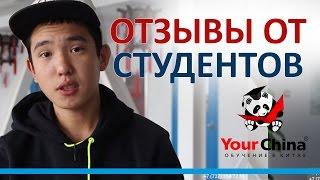 Обучение за рубежом - Турлыбеков Амирхан