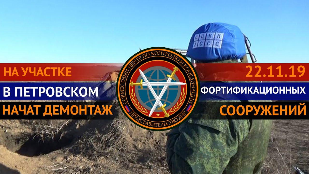 Начался завершающий цикл мероприятий на участке разведения Петровское