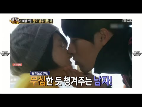 [Section TV] 섹션 TV - Because Of Hyun Bin, Melo Trent Changes 20180423