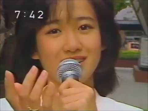 岡田有希子 / 恋、はじめまして