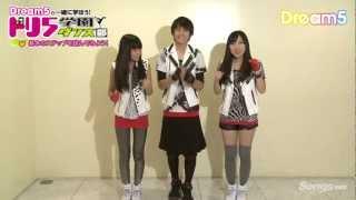 http://www.songsnet.jp 月刊ソングス 2013 3月号 本誌連載連動映像 最...