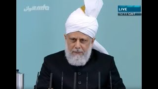 (Turkish) Friday Sermon 13th May 2011 - Islam Ahmadiyya