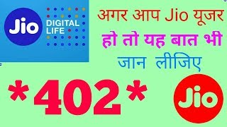 Jio 4G : how to activate or deactivate call forwarding services on your Jio SIM!