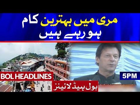 PM Imran Khan Murree - News Headlines