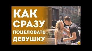 Как девушка тестирует  Видео реальных знакомств пикап HD