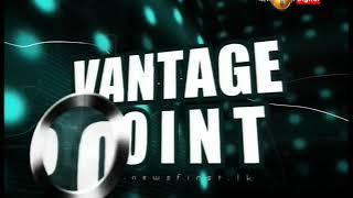 Vantage Point -  28th June 2018