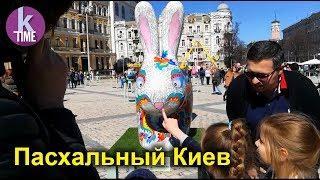 Писанки и зайцы: масштабная пасхальная выставка в Киеве