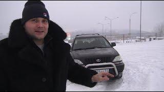 Что Можно Купить За 450к. Lexus Rx.  Тест-Драйв От Дяди Миши.