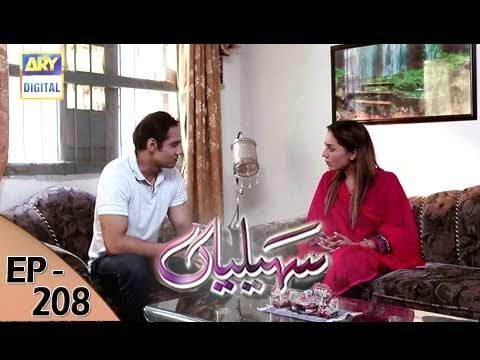 Saheliyaan - Ep 208 - 21st August 2017 - ARY Digital Drama