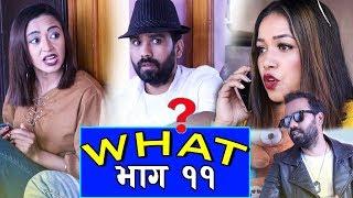 मेरी बास्सैका राजु मास्टरको WHAT ?? || Part 11 || 10 January  2019 | Raju Master || Master TV