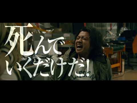 映画『カイジ ファイナルゲーム』2020年1月10日(金)公開 公式サイト https://kaiji-final-game.jp/ アイツが帰って来る― シリーズ最終回! 主演・藤原...