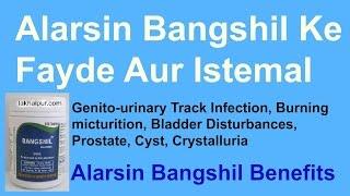 Bangshil a prostatitis diffúz változások a prosztatában