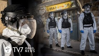 Israel on total lockdown ahead of Passover; Iran attempts to hack WHO - TV7 Israel News 07.04.20