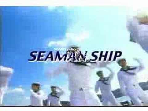 Seaman Ship!