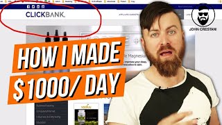 How To Promote Clickbank Products