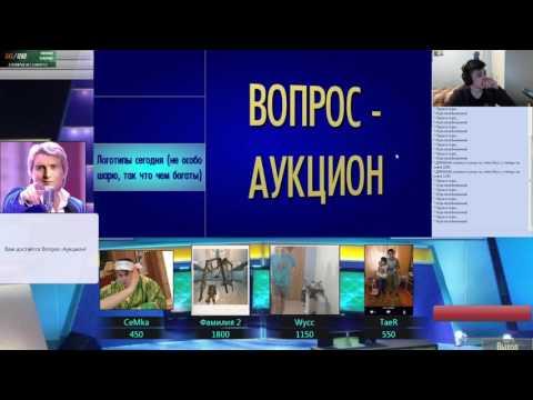 ТРИ ПАНДЫ мультфильм - Мультик ИГРА для детей. 3 панды 1 серия.