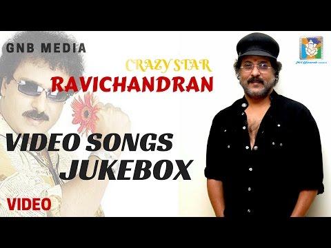 Crazy ★ Ravichandran Hit Songs    Jukebox    Kannada Video Songs    Old Movies