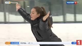 Самбо 70 в сюжете программы Утро России на телеканале Россия 1 01 02 2020 г