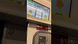 東京メトロ千代田線 表参道駅