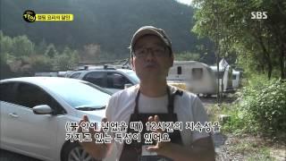 캠핑 요리의 달인 @생활의 달인 130923
