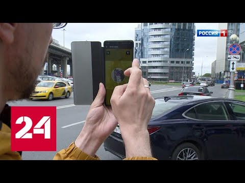 """""""Помощник Москвы"""" получает новые полномочия: кому теперь можно испортить жизнь с помощью камеры те…"""