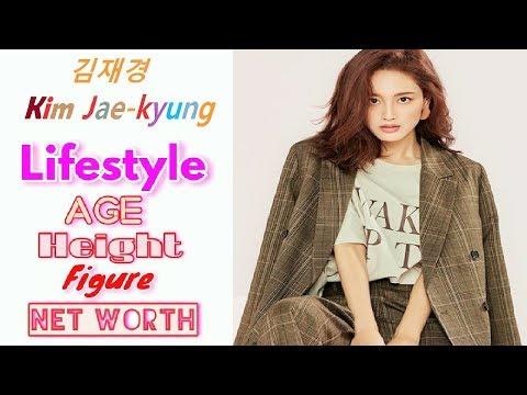 김재경 Kim Jae kyung South Korean actress Age, Height, Dress, Hair, Body, Boyfriend, Lifestyle, Worth