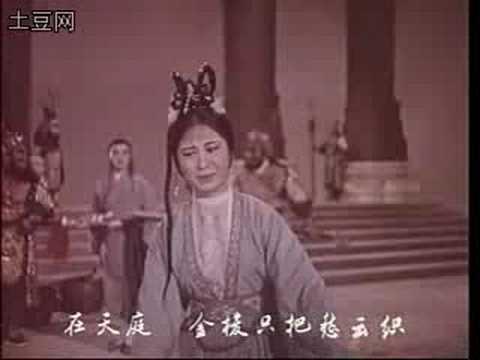 Chinese Huangmei Opera: Cowherd and Weaver Girl-牛郎織女選段-5
