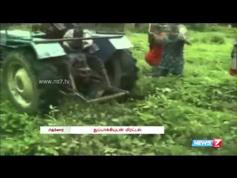 Woman violently runs tractor over another woman in UP | India | News7 Tamil |