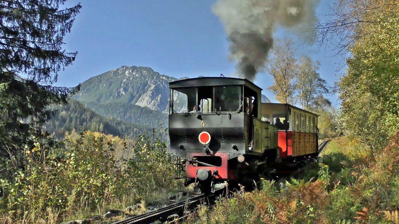 Achenseebahn, Austria