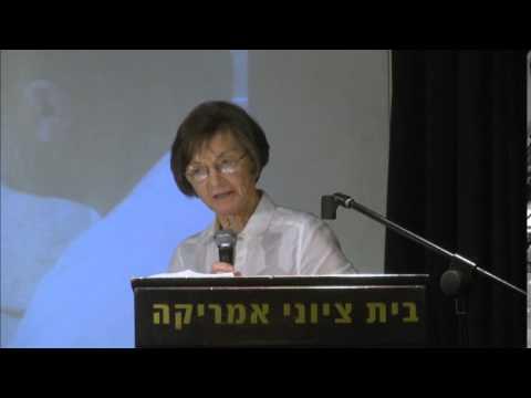Ruth Kedar -  Yesh Din 10 Years Convention