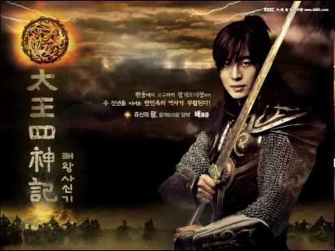 The Legend Four Gods 태왕사신 OST (MBC TV Drama) - Opening