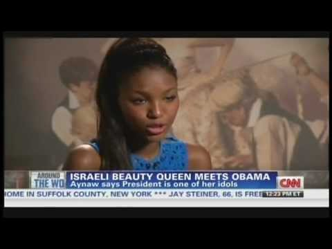 Miss Israel Titi Aynaw meets President Obama (March 21, 2013)