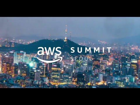 AWS Summit Seoul 2019 | 스케치 영상