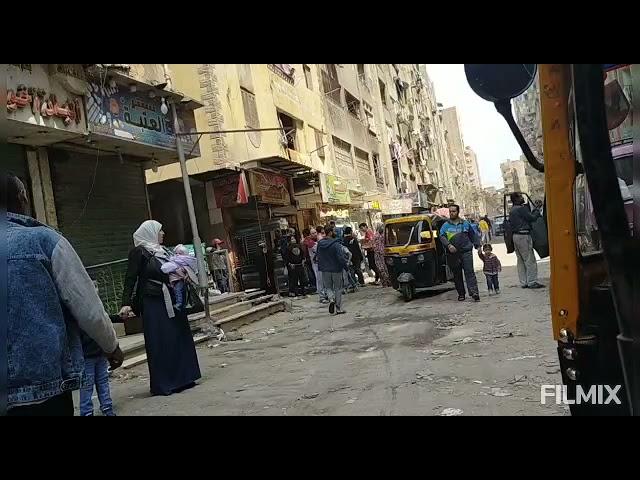 Bajaj di Mesir