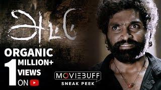 Attu - Moviebuff Sneak Peek | Rishi Rithvik, Archana Ravi, Yogi Babu, Bala Singh, Deena